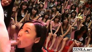 Subtitled CFNM Japanese huge penis appreciation event