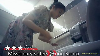 Lds sister missionary toilet cam