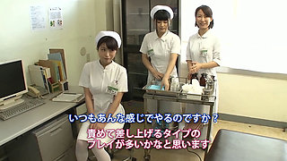 Japanese Nurse Tsubaki Serial Fuck Treatment